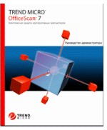 Trend Micro OfficeScan